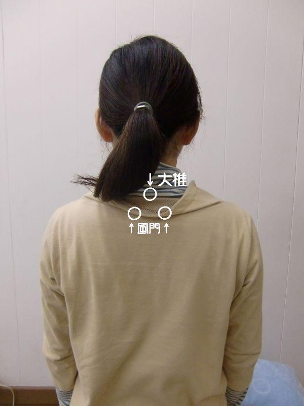 ぞくぞく 背中 が 背中がゾクゾクするのは病気?原因と対策について解説